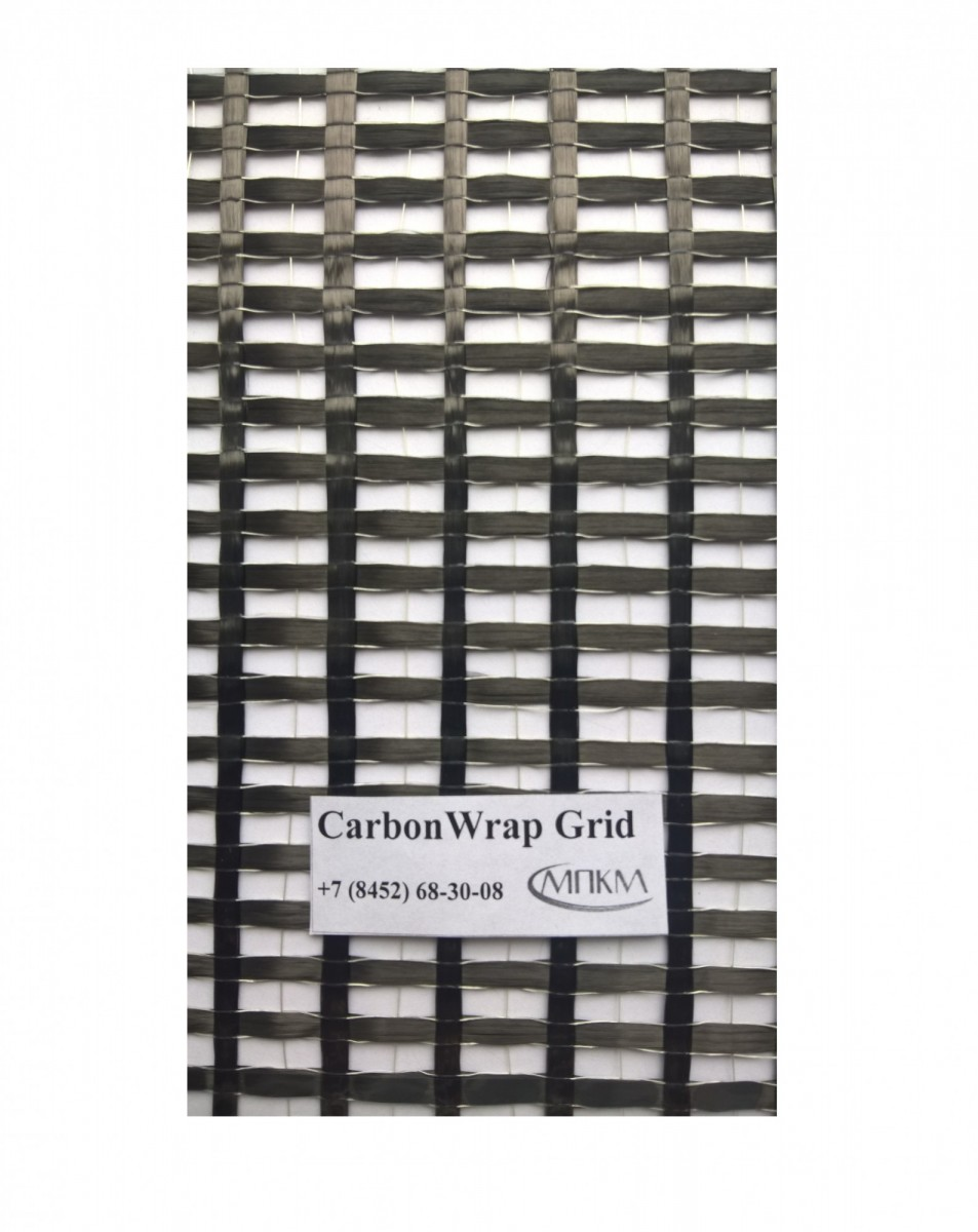CarbonWrap Grid 150/1200