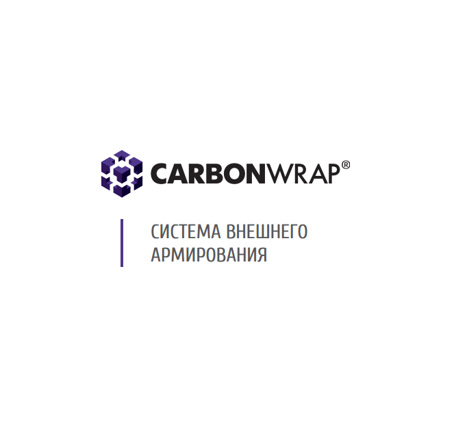 CarbonWrap