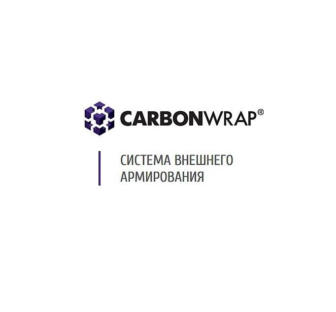 CarbonWrap Repair Shotcrete