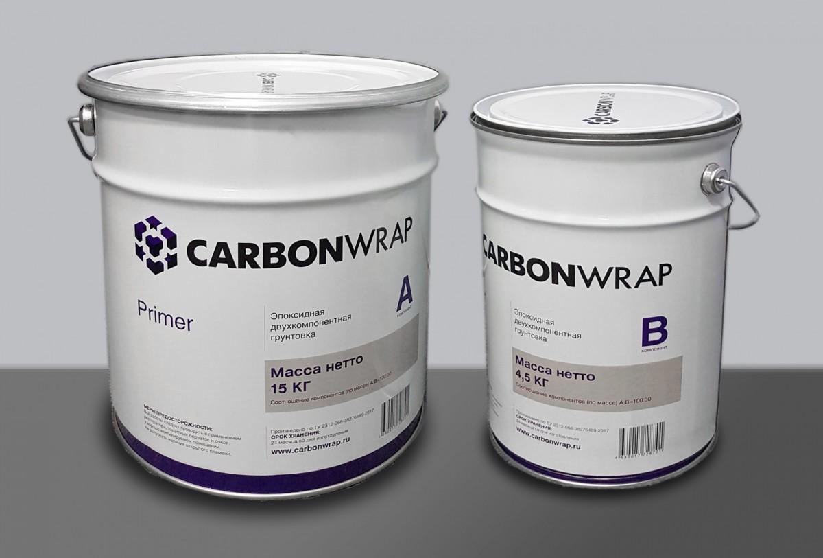 CarbonWrap Primer