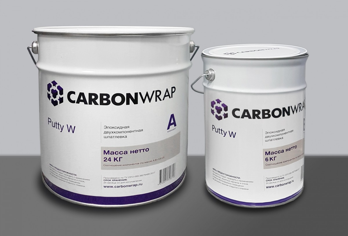 CarbonWrap Putty W