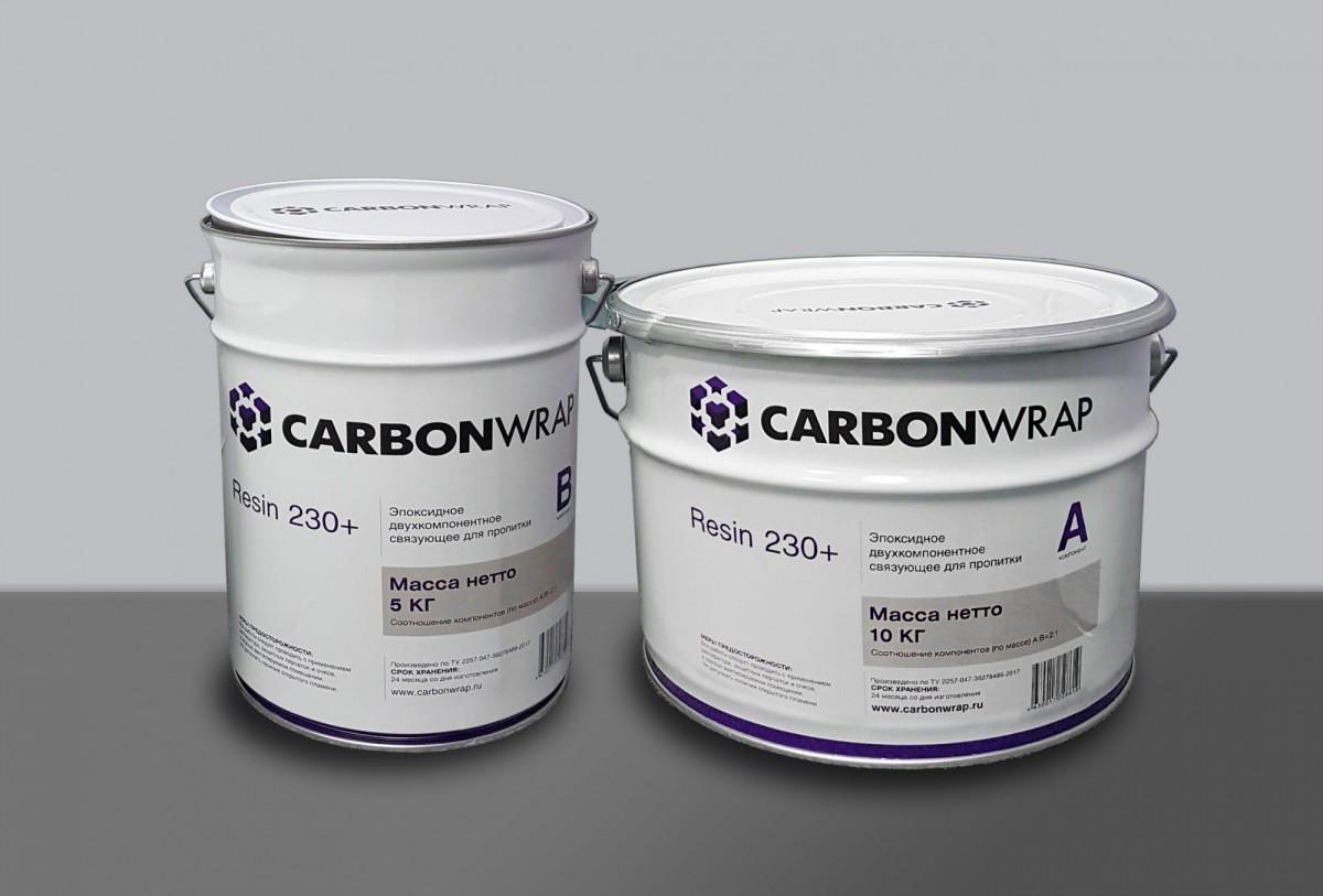 CarbonWrap Resin 230+